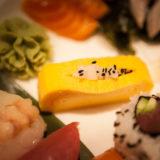 sushi_ristorante_massa2